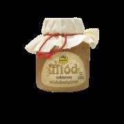 miod-pszczeli-wielokwiatowy-apis-320g